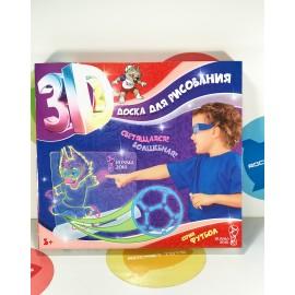 Игра настольная - Набор для рисования 3D Волчок