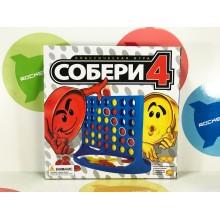 Игра настольная - Собери 4