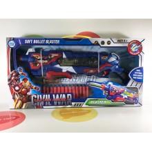 Игровой набор - Бластер Капитан Америка