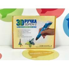Игрушка - 3D Pen-2