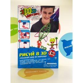 Игрушка - 3D ручка комплект LLL777-3