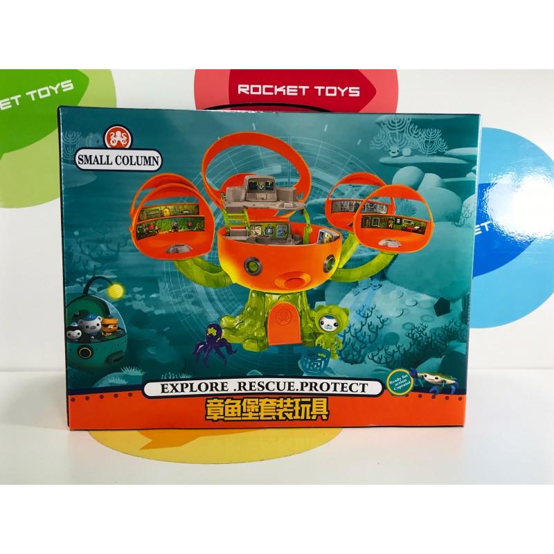 Игрушки Октонавты - Мини база YQ868