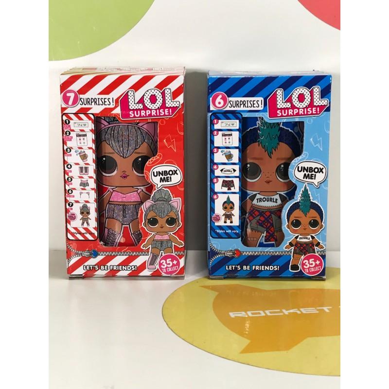 Кукла - Lol Boy + Girl