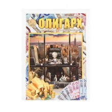 Игра настольная - Олигарх